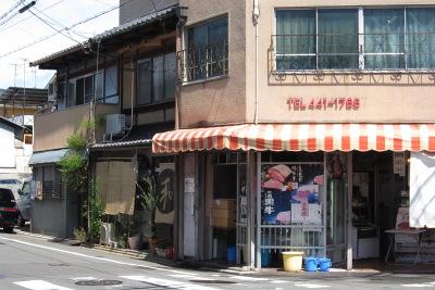 nagomi02.JPG