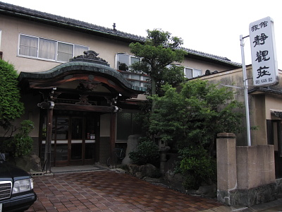 naraseikansou_00.JPG