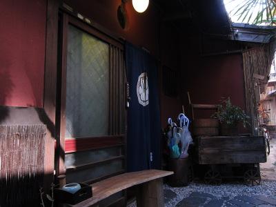 warakuan02.JPG