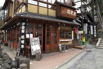 yoshoku_01.JPG