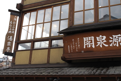 yoshoku_02.JPG